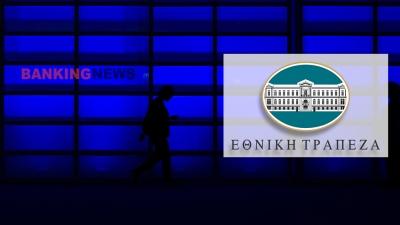 Η Εθνική τράπεζα σχεδιάζει επιστροφή κεφαλαίου έως 500 εκατ ή 0,54 ευρώ ανά μετοχή το 2022 υπό 4 όρους