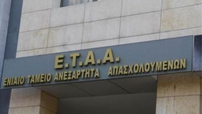 Επιτροπή για το ασφαλιστικό συγκροτούν οι Επιστημονικοί φορείς ενόψει των αλλαγών και στο ΕΤΑΑ