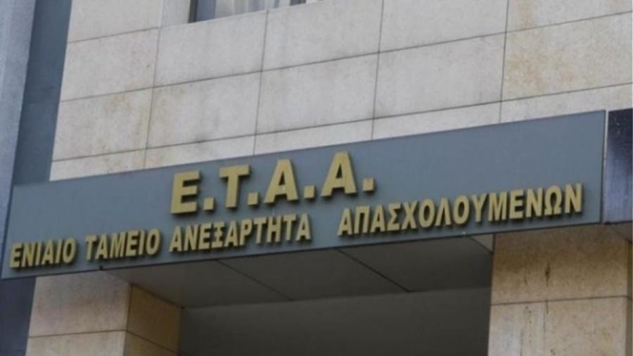Με εκπροσώπους παραγωγικών φορέων της Β. Ελλάδας θα συναντηθεί αύριο (26/8) ο Τσίπρας