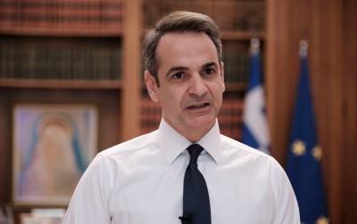 Μητσοτάκης: Προτεραιότητα της κυβέρνησης η προσέλκυση ξένων επενδύσεων - Να μειωθεί η γραφειοκρατία για κάθε επενδυτή
