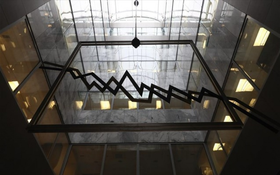 BoE: Αμετάβλητα τα επιτόκια στο 0,25% - Πιθανή αύξηση εάν ενισχυθεί ο πληθωρισμός