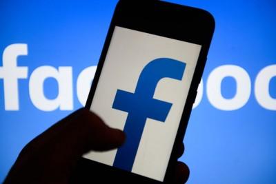 Facebook: Κατέβασε επτά δίκτυα ψεύτικων λογαριασμών σε οκτώ χώρες