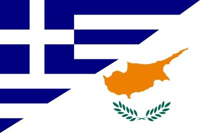 Κύπρος: Στην Ελλάδα σήμερα 1.000 κιβώτια ανθρωπιστικής βοήθειας
