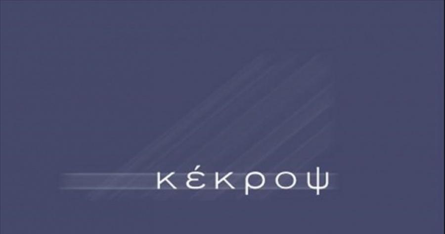 JP Morgan: Η Ελλάδα μπορεί να επιστρέψει στις αγορές το β' 6μηνο του 2017 - Θα αντλήσει 2 δισ. ευρώ με έκδοση 3ετίας