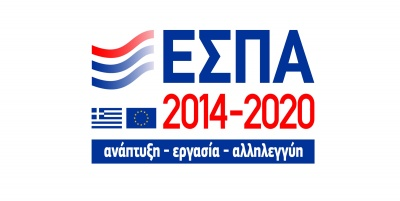 Στις 29/7 η νέα δράση του ΕΣΠΑ για την ενίσχυση 7.000 εργαζομένων του ιδιωτικού τομέα