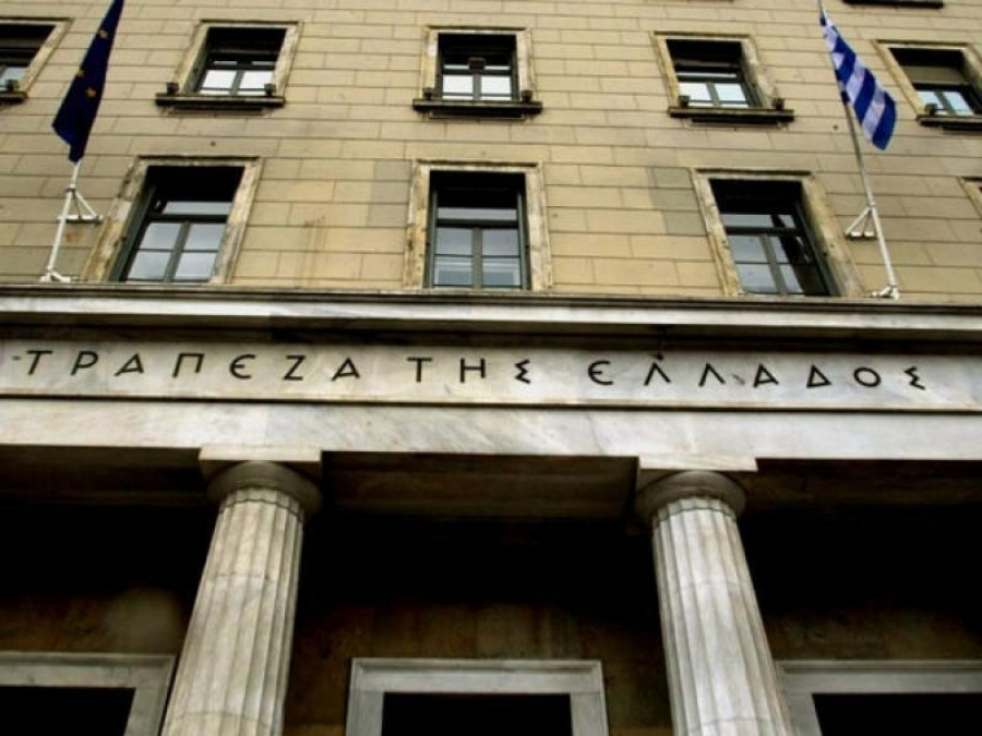 ΤτΕ: Στα 661,7 εκατ. τα κέρδη το 2020, πρόταση για μέρισμα 0,672 ευρώ/μετοχή