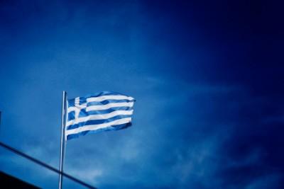 Στην πιο σκοτεινή της ώρα... η Ελλάδα πρέπει να δυναμώσει