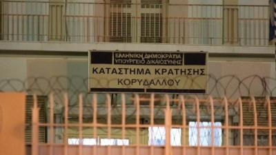 Απόδραση από τις φυλακές Κορυδαλλού - «Καπνός» έγιναν δύο Αλβανοί κρατούμενοι