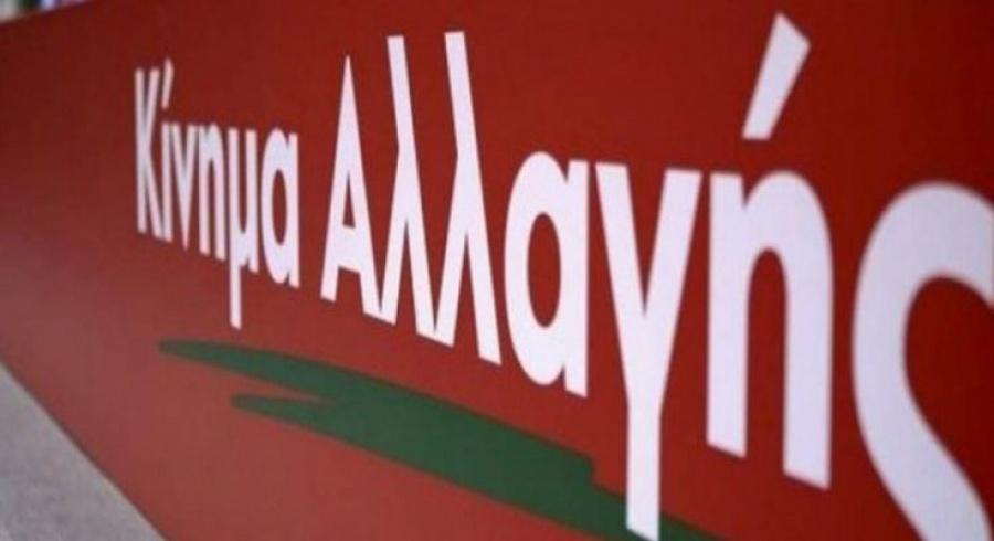 Attica Group: Συμφωνία απόκτησης πλειοψηφικού πακέτου μετοχών στη Hellenic Seaways - Επιβεβαίωση του bankingnews.gr