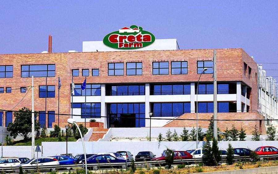 Οι παρένθετοι μέτοχοι της Creta Farms, η έρευνα της Κεφαλαιαγοράς και οι… δύο θεσμικοί επενδυτές