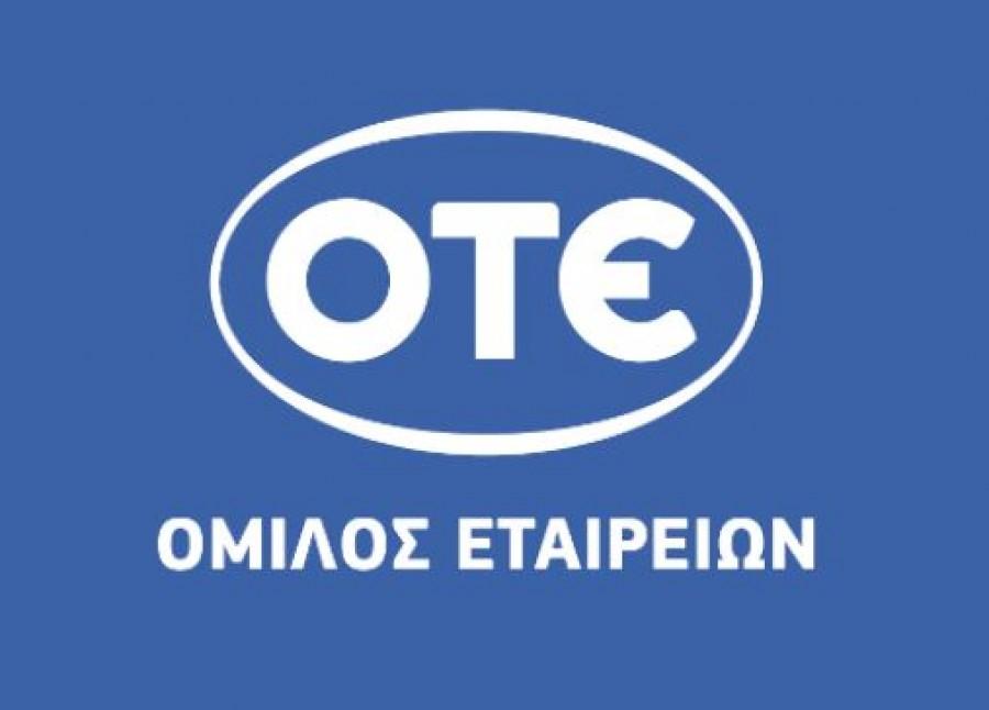 ΟΤΕ: Στο 0,813% το ποσοστό των ιδίων μετοχών