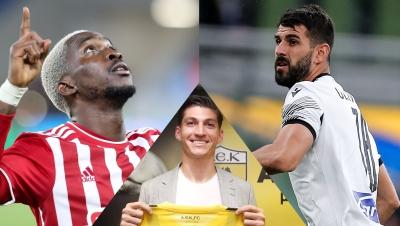 Το «καυτό» καλοκαίρι στην Super League: Ολόκληρο το πάρε–δώσε των ελληνικών ομάδων!
