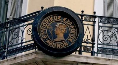 Εμπορικός Σύλλογος Αθηνών: Στοχευμένα, θετικά αλλά όχι αρκετά, τα μέτρα του πρωθυπουργού