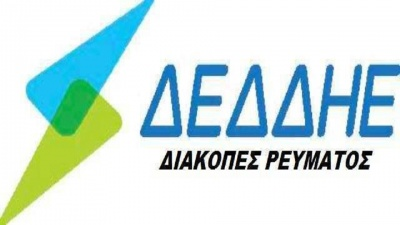 Χωρίς ρεύμα παραμένουν περιοχές στην Κασσάνδρα Χαλκιδικής λόγω της κακοκαιρίας - Συγνώμη ζητά ο ΔΕΔΔΗΕ