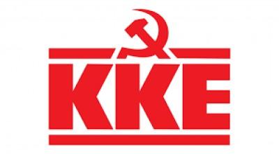ΚΚΕ: Αναγκαία η καταδίκη του ναζιστικού εγκληματικού μορφώματος - Δεν πρέπει να εφησυχάζουμε
