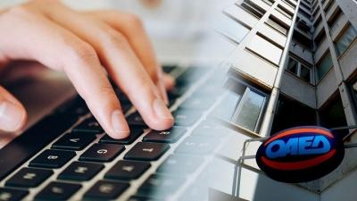 ΟΑΕΔ: Πάνω από 3.370 αιτήσεις για το πρόγραμμα κατάρτισης νέων ανέργων με πιστοποίηση Google