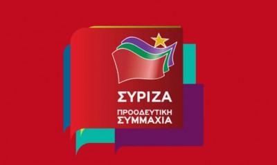 ΣΥΡΙΖΑ: Ο  κυβερνητικός εκπρόσωπος να δώσει στη δημοσιότητα τη λίστα με τα ποσά που έδωσε σε κάθε ΜΜΕ