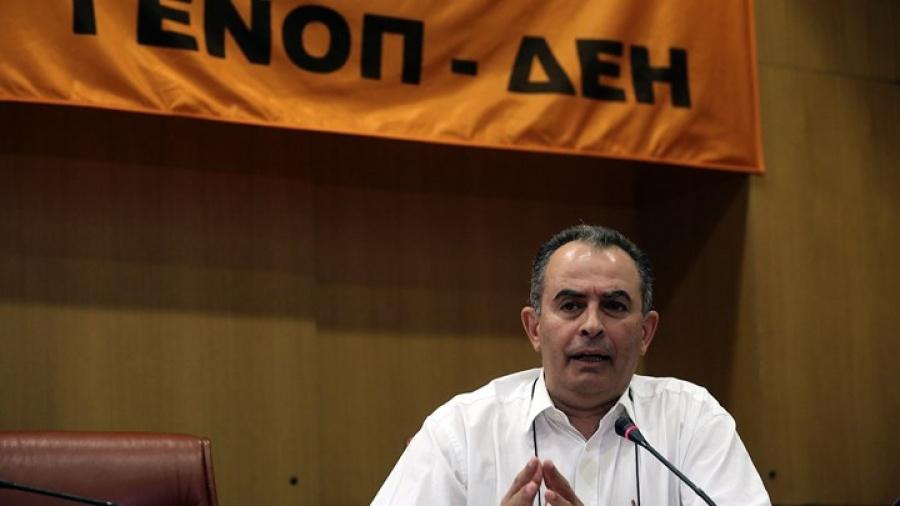 Σύλληψη υπόπτου για τρομοκρατική δράση στη Ρώμη