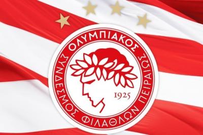 Εθελοντική αιμοδοσία από τον Ολυμπιακό!