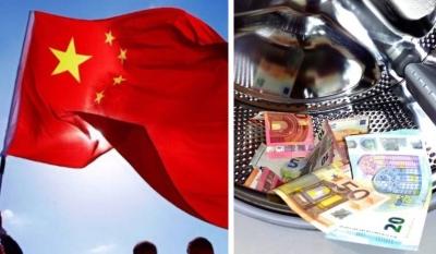 Η Κίνα αυστηροποιεί τη νομοθεσία για ξέπλυμα χρήματος