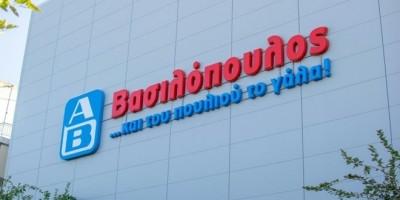 Top National Retailer στα Supermarket Awards η ΑΒ Βασιλόπουλος