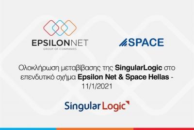 Τι περιλαμβάνει ο στρατηγικός σχεδιασμός για τη SingularLogic