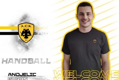 ΑΕΚ: Ενισχύεται με Άντζελιτς στο χάντμπολ