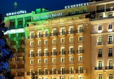 Λάμψα: Ολοκληρώθηκε η αγορά του ξενοδοχείου King George από την Eurobank, έναντι 43 εκατ.