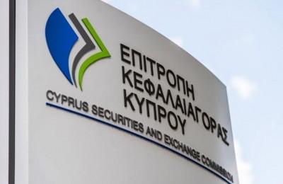 Κύπρος: Πρόστιμο 650.000 ευρώ στην Commerzbank για χειραγώγηση στη μετοχή της Λαϊκής