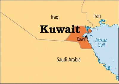 Κουβέιτ: «Στροφή» του κρατικού επενδυτικού ταμείου, λόγω ανησυχιών για την παγκόσμια οικονομία