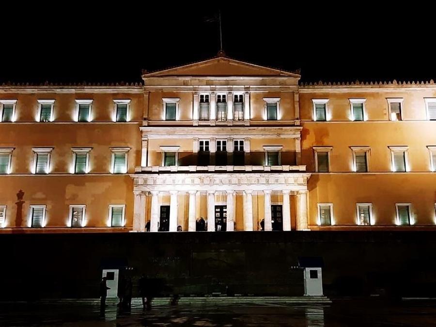 Γραφείο Προϋπολογισμού: Η πανδημία για την ελληνική οικονομία δεν θα τελειώσει εύκολα… Ανάπτυξη 3,6% - 4,8% το 2021