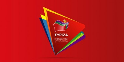 ΣΥΡΙΖΑ: Η καταβαράθρωση του ΑΕΠ φέρει την υπογραφή Μητσοτάκη