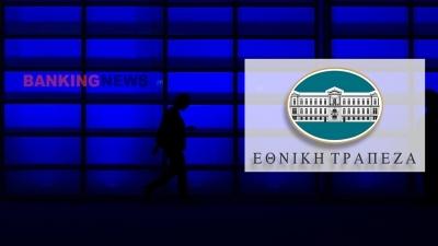Τέρμα στο trading κρυπτονομισμάτων μέσω Εθνικής Τράπεζας (;)