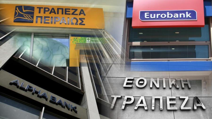 «Παίζουν με τη φωτιά» οι τράπεζες και συνεχίζουν να επηρεάζουν την πορεία του ΧΑ