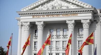 Βόρεια Μακεδονία: Την Κυριακή 21/4 οι προεδρικές εκλογές – Μία αναμέτρηση για τρεις