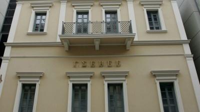 ΓΣΕΒΕΕ: Ζητά τη σύγκλιση της επιτροπής για τα κόκκινα δάνεια, για να λάβει απαντήσεις σε «θέματα διαφάνειας»