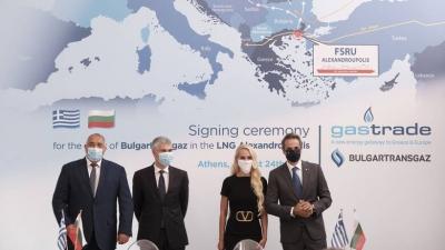 Στο σταθμό LNG της Αλεξανδρούπολης με 20% η Bulgartransgaz