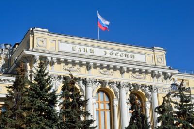 Ρωσία: Σε ιστορικά χαμηλά (4,25%)  διατήρησε τα επιτόκια η κεντρική τράπεζα
