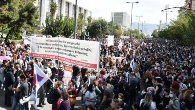 Κινητοποιήσεις από εκπαιδευτικούς για την αξιολόγηση - Κλειστό το κέντρο της Αθήνας