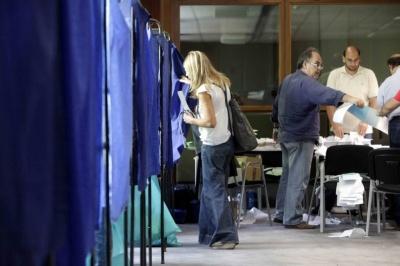 ΥΠΕΣ: Μάθε που ψηφίζεις στις 7 Ιουλίου - Όλες οι πληροφορίες για τα εκλογικά κέντρα