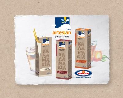 Η Ήλιος πρωτοπορεί με τα Artesian Pasta Straws, τα βιοδιασπώμενα καλαμάκια από ζυμαρικό