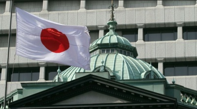 Bank of Japan: Ανακοίνωσε περαιτέρω χαλάρωση της νομισματικής πολιτικής, με αύξηση των αγορών ETFs