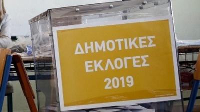 Εκλογικά αποτελέσματα σε δήμους της Αττικής