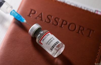 Κομισιόν: Προειδοποίηση για τεχνικές ασυμβατότητες στα πιστοποιητικά εμβολιασμού