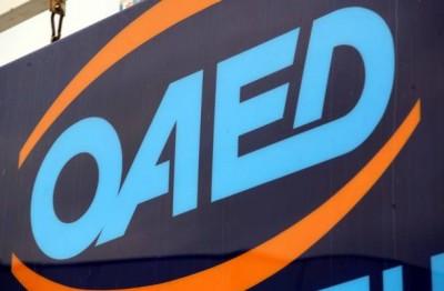 ΟΑΕΔ: Καταβλήθηκαν 18 εκατ. ευρώ σε 34.000 δικαιούχους επιδομάτων, παροχών και βοηθημάτων