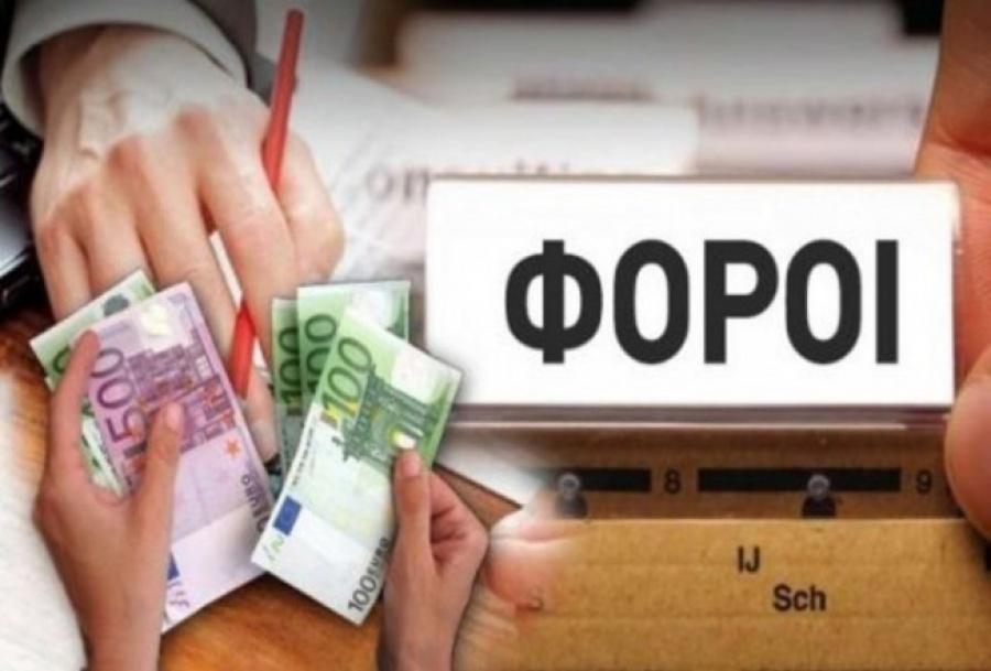 Κοντά σε συμφωνία με τους δανειστές η Ελλάδα για μικρότερο αφορολόγητο και κόφτη στις συντάξεις - Προτείνει μέτρα 2-2,5 δισ