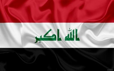 Δυνάμεις ασφαλείας του Ιράκ σκότωσαν τον «αρχιχαλίφη» του ISIS