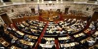 Με 152 Ναι και 146 Όχι υπερψηφίστηκε ο προϋπολογισμός του 2017
