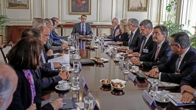 Πρόθεση να διοχετεύσουν 25 δισ. στην αγορά εκδήλωσαν οι τράπεζες στη σύσκεψη με τον Πρωθυπουργό - Παραίνεση Μητσοτάκη να επιταχύνουν