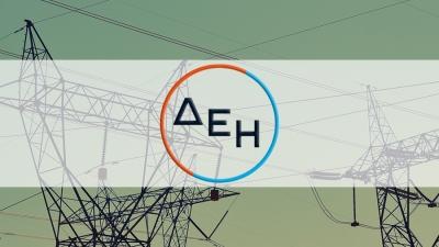 Άδεια παραγωγής για νέα μονάδα φυσικού αερίου της ΔΕΗ